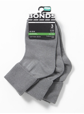 BONDS TURNOVER SCHOOL SOCKS
