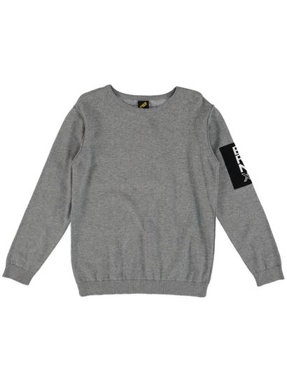 Boys Plain Knit Sweat