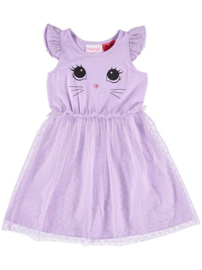 Girls Tulle Nightie