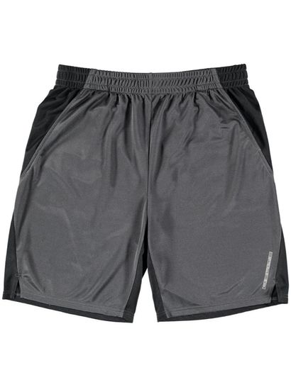ELITE ACTIVE BASKETBALL SHORTS