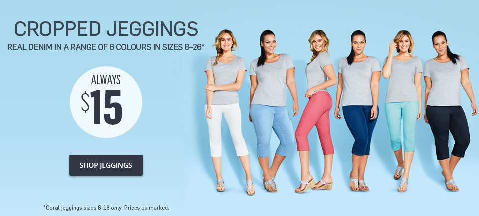 $15 Iconic Jeggings