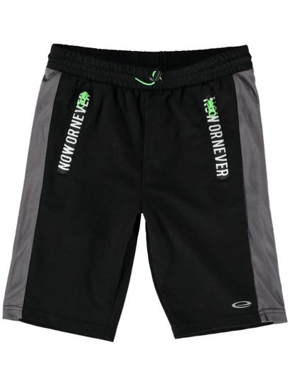 Boys Elite Cotton Sport Short