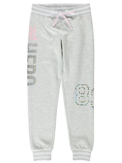 Girls Active Track Pant