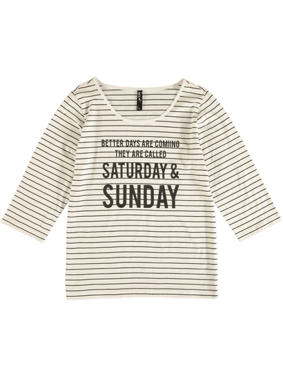 Jersey Sleep Top