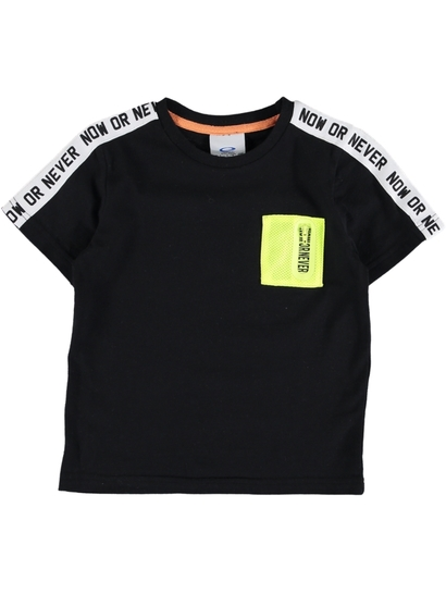 Toddler Boys Elite T-Shirt